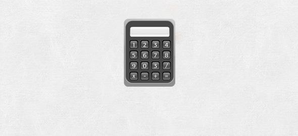 Vibrator Plates Calculator